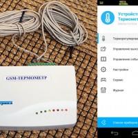 Обзор GSM-термометра «Телеметрика Т-1»: удаленное управление котлом и обогревателями