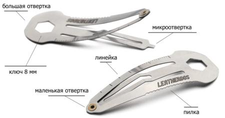 multi tool leatherdos