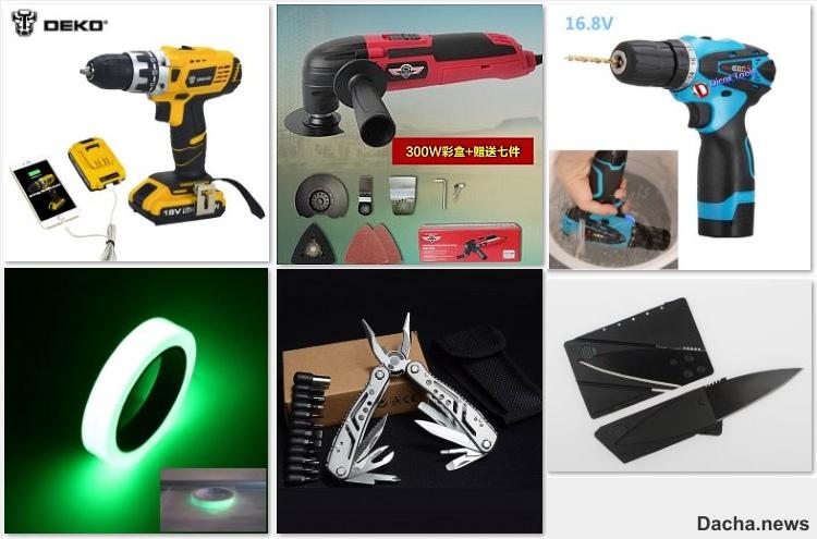 Лучшее на Aliexpress: электроинструмент и мультитулы