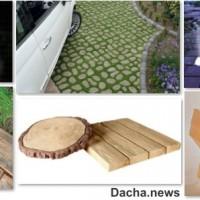 Необычная тротуарная плитка для дорожек (25 фото)