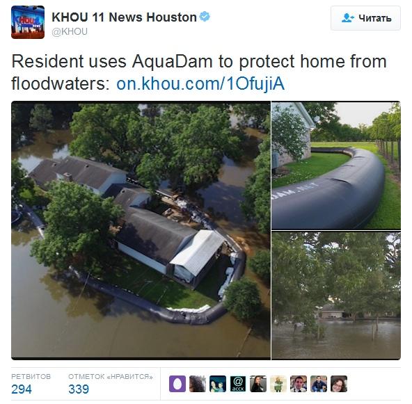 дамба aquadam защитила дом от наводнения в Техасе