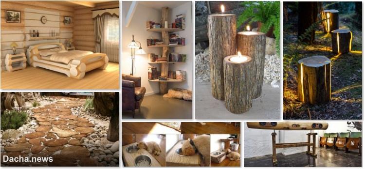 поделки и мебель из бревна