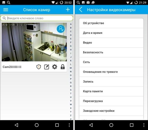 скриншот мобильного приложения telemetrica tlm-100-c